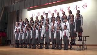 2016-11-22 中詩集誦隊表演