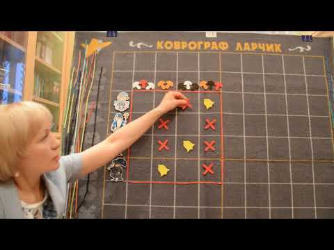 Cказочные лабиринты игры Логические задачи 2