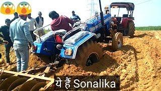 बिल्कुल नया ट्रैक्टर लाए Sonalika Di 750 failure in kunjia jhajjar