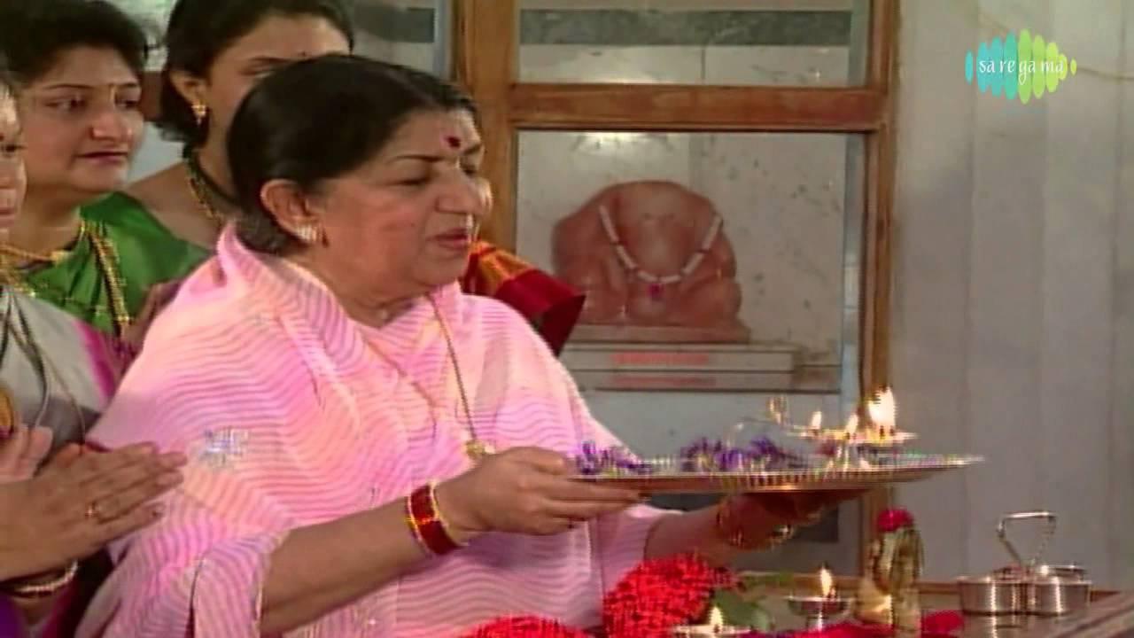 ganpati aarti sukhkarta dukhharta lata mangeshkar devotional song marathi song youtube