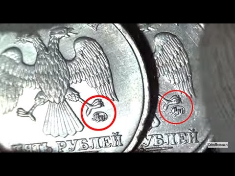 Rare variety of 5 ruble and 1 ruble 1998 MMD my experience