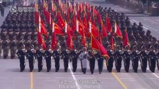 Chinese Military Song (with lyrics)-When That Day Comes(当那一天来临)