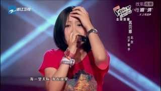 【HD】《中國好聲音2》姚貝娜 - 也許明天