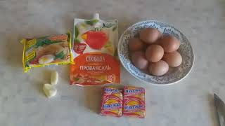 """Салат  на скорую руку """"Быстро и дешево"""" #салат #рецепты"""