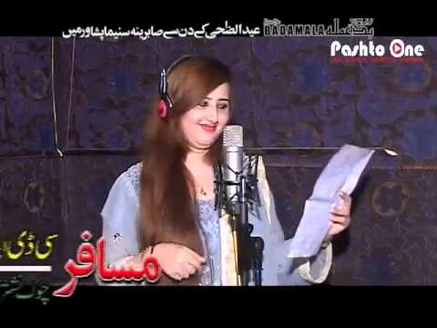 new pashto hd song 2015 zara shaikh