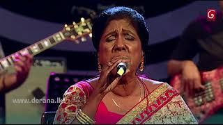 Wasanthaye Mal Kakulai | Indrani Perera @ Derana Singhagiri Studio ( 26-01-2018 ) Thumbnail