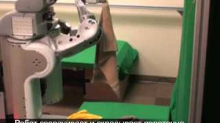 Робот сворачивает и складывает полотенца