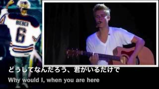 日本語字幕 justin bieber/Never let you go (lyrics)