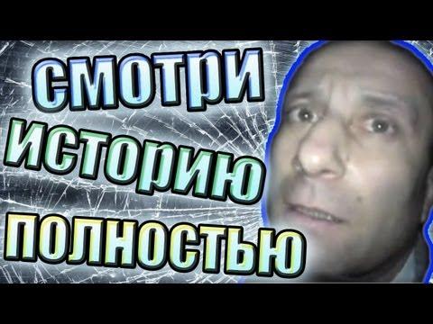 Гадкий я 2 (2013) смотреть онлайн или скачать мультфильм