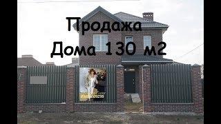 купить дом 130 кв. м., Ростов-на-Дону, 6400000 руб.