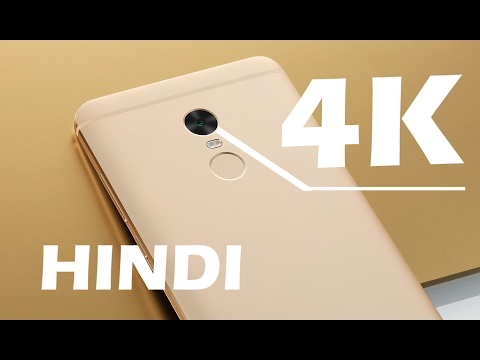 Redmi note 4 How to Record/shoot 4K Videos in hindi ! Redmi note 4 4k video recording