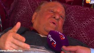 بعد الفيديو المُسرب.. عائلة السكيرج تتبرأ من الفنان المغربي و تقرر التشطيب عليه