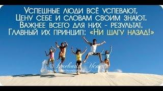 + BIG House Center  САМ СЕБЕ РЕФЕРАЛ
