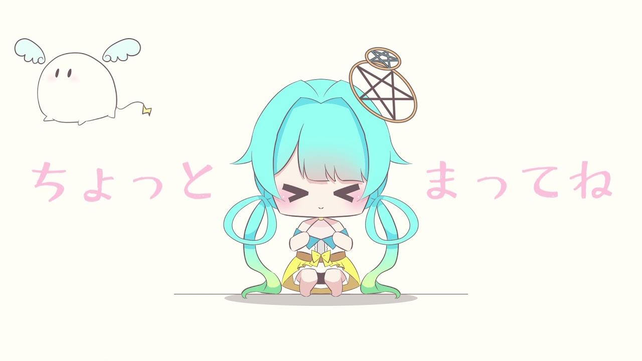 配信待機アニメーション作成(納品物)