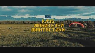 Премьера фильма арт-студии «Блик»