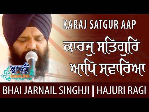 Karaj-Satgur-Aap-Sawareya-Bhai-Jarnail-Singhji-Sri-Harmandir-Sahib-Jamnapar