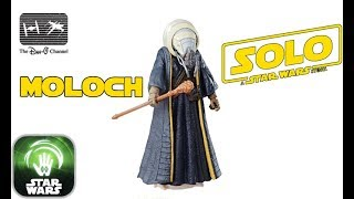 Moloch Force Link 2.0 Action Figure | Solo: A Star Wars Story| The Dan-O Channel