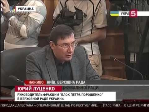 Обнародован текст проекта закона об особом статусе районов Донбасса