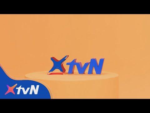 xtvn 채널번호