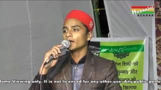 Mohd Mubashir | Jashn Eid Miladun Nabi 18th Rabi -UL- Awwal 2016 | Ramadevi Kanpur