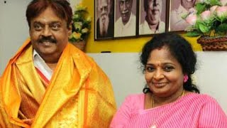 Tamilisai Soundararajan meets Vijayakanth spl tamil video hot news 14-02-2016