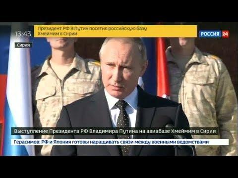 Putin llegó sorpresivamente a Siria y ordenó el inicio de la retirada de tropas rusas
