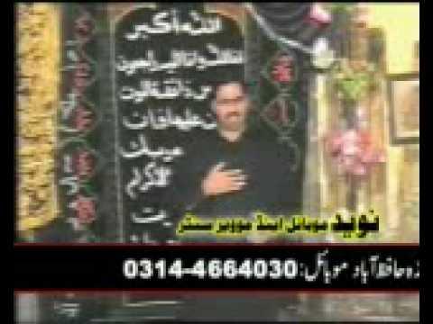Imran Haider Hafizabad Waseem Jutt