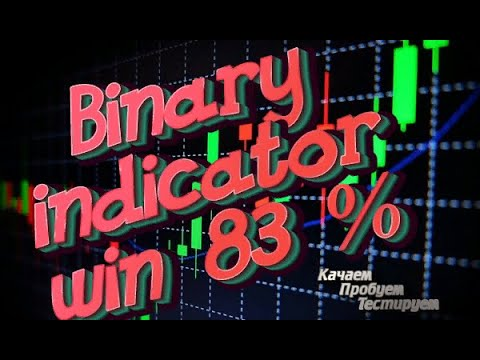 Binary Option Indicator индикатор бинарные опционы