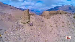 Fortress Yamchun - Крепость Ямчун