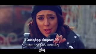 Qami Pchi Lyrics ՜՜՜՜՜՜՜