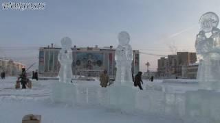 Якутск зимой как делают ледяные скульптуры