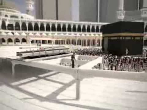 Mataf expansion in haram shareef Travel Video