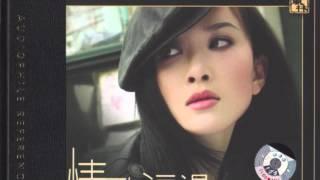 Fan Zheng Zheng - Romantic Love Songs