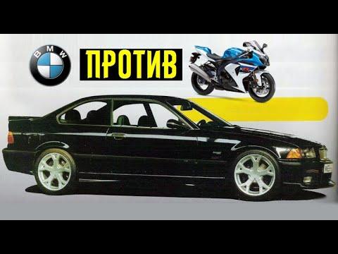 Немыслимо быстрые BMW 3 серии. Мотор M50 против мотоциклов и супермашин!!!