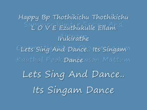 singam dance song lyrics