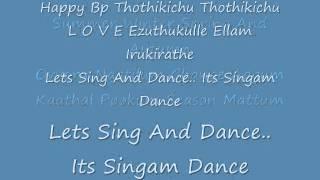 Singam Dance - Lyrics