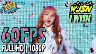 60FPS 1080P | WJSN - I Wish, 우주소녀 - 너에게 닿기를 Show Music core 20170207