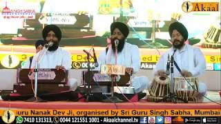 Live:- Kirtan Darbar from Mumbai on Prakash Purab of Sri Guru Nanak Sahib Ji