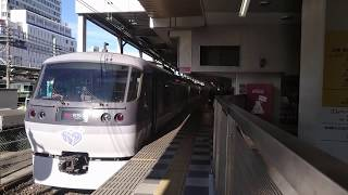 [FHD]西武10111F CG6th開催記念 西武鉄道スタンプラリーラッピング列車 走行シーン+α〈2〉