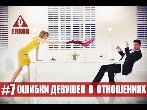 speed dating nasvidanii ru