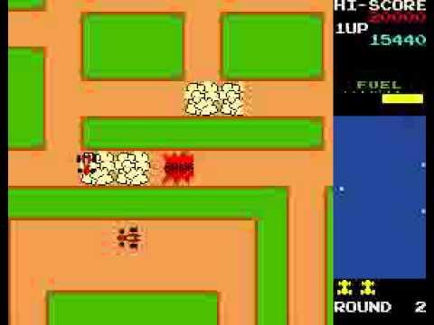 Atari Car Racing Game