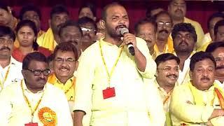 జగన్పై ఫంచ్ మీద ఫంచ్లు Narisi Reddy Comedy Speech on YS Jagan at TDP Mahanadu