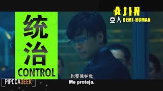 Movie Trailer AJIN   DEMI HUMAN 亚人 • Trailer Legendado - Movie Trailer 2018