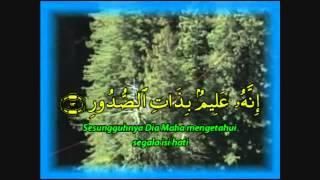 Surah Al Mulk Terjemahan Bahasa Indonesia