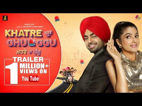 Khatre Da Ghuggu  Trailer   Punjabi Movie Trailer 2019   Releasing On 17 January 2020