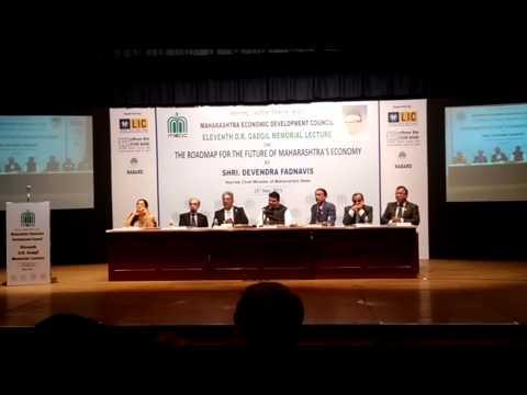 Maharashtra Rent Control Act Amendment - MEDC Lecture by CM Shri Devendra Fadnavis -