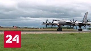 Воздушное хулиганство: командующий дальней авиацией РФ оценил действия пилотов Южной Кореи - Росси…