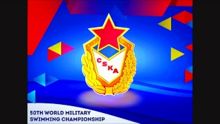 50TH WORLD MILITARY SWIMMING CHAMPIONSHIP DAY 3