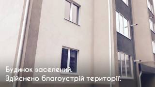 видео луцьк квартири