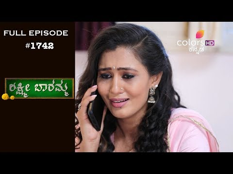 Lakshmi Baramma - 21st September 2018 - ಲಕ್ಷ್ಮೀ ಬಾರಮ್ಮ - Full Episode